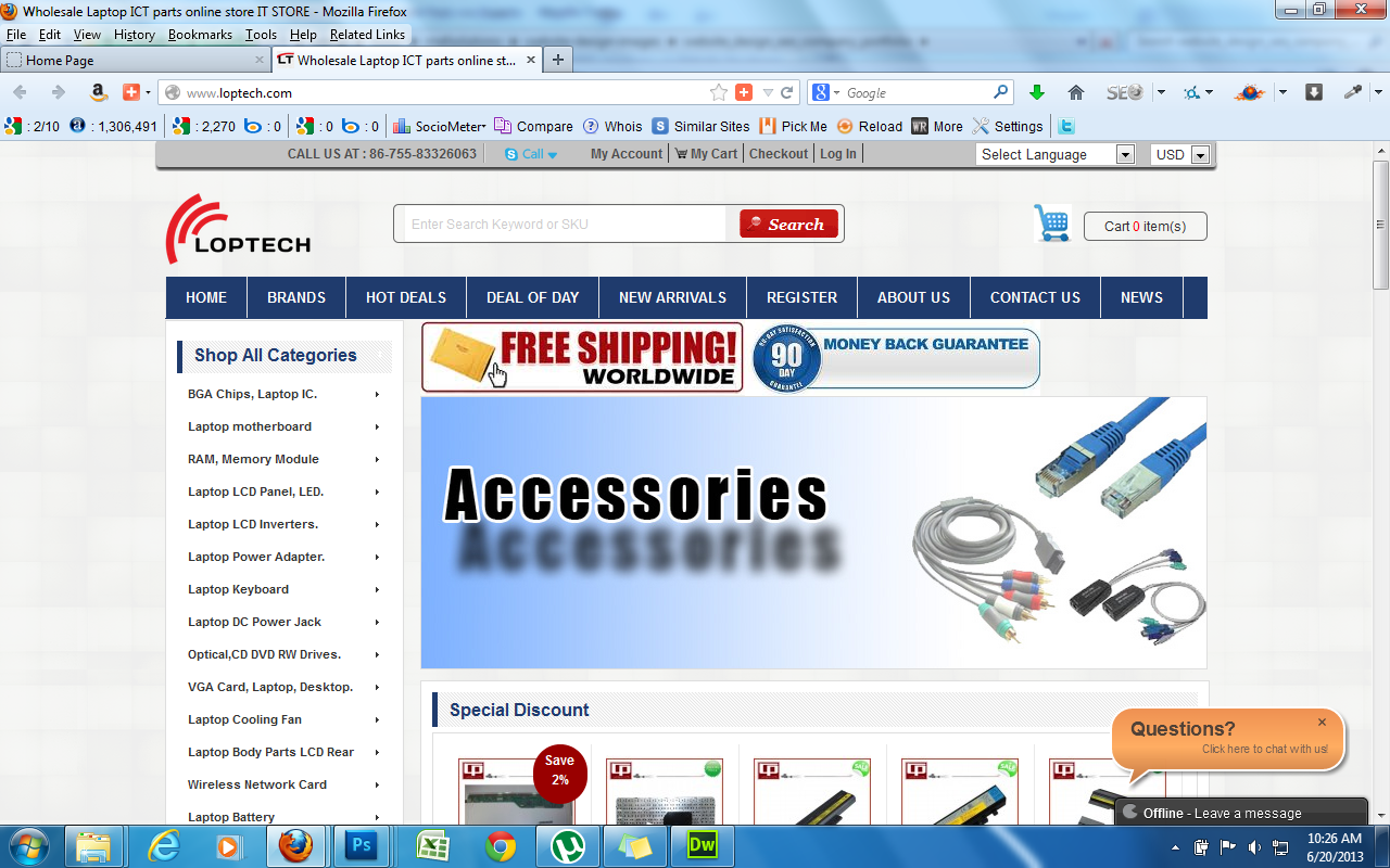 loptech-online-store